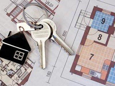 обмен недвижимости