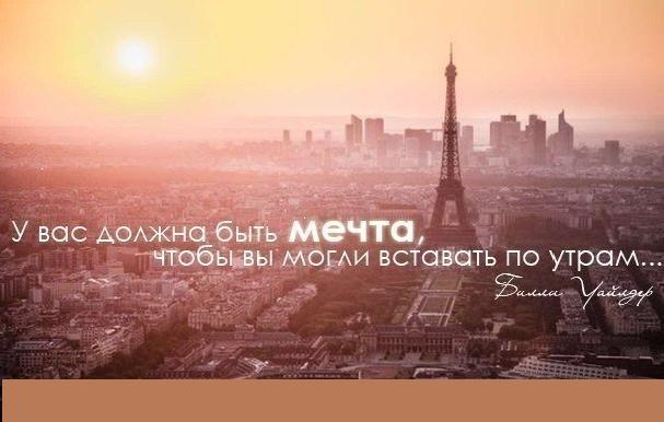 покупка квартиры в Москве.