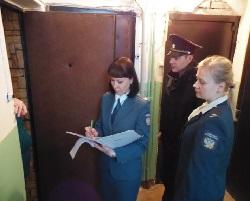 налоговая инспекция Москвы